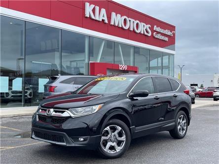 2017 Honda CR-V EX (Stk: P2465) in Gatineau - Image 1 of 20