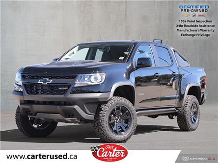 2019 Chevrolet Colorado ZR2 (Stk: 32091U) in Calgary - Image 1 of 26