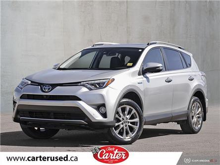 2016 Toyota RAV4 Hybrid Limited (Stk: 18070U) in Calgary - Image 1 of 27