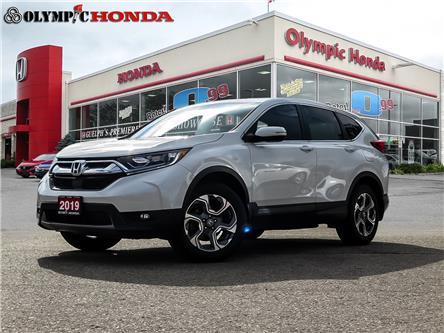 2019 Honda CR-V EX-L (Stk: U2337) in Guelph - Image 1 of 25