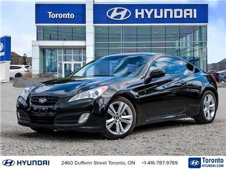 2011 Hyundai Genesis Coupe  (Stk: GU0171) in Toronto - Image 1 of 26