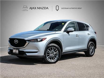 2017 Mazda CX-5 GS (Stk: P5859A) in Ajax - Image 1 of 26