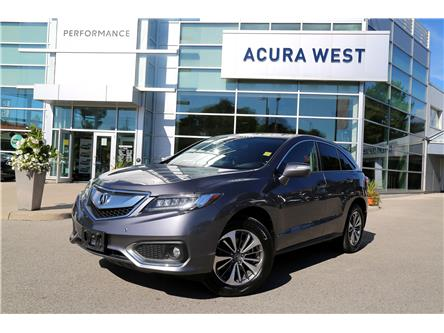 2017 Acura RDX Elite (Stk: 7482A) in London - Image 1 of 21