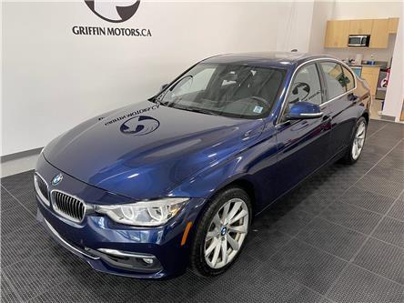 2017 BMW 3-Series  (Stk: 1585) in Halifax - Image 1 of 17