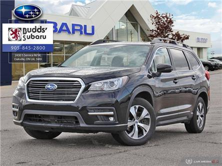 2019 Subaru Ascent Touring (Stk: O22011A) in Oakville - Image 1 of 27