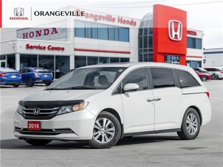 2016 Honda Odyssey EX-L (Stk: U3733) in Orangeville - Image 1 of 7