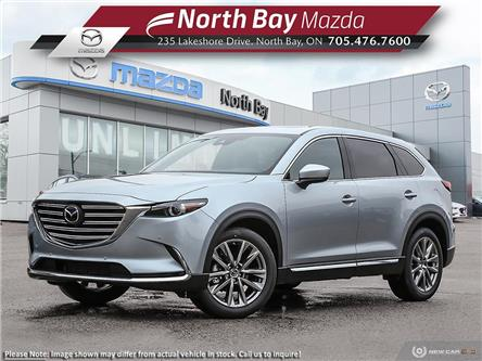 2021 Mazda CX-9 Signature (Stk: 21146) in North Bay - Image 1 of 23