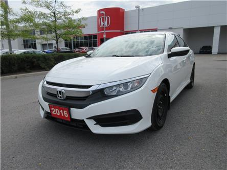 2016 Honda Civic LX (Stk: SS4300) in Ottawa - Image 1 of 11