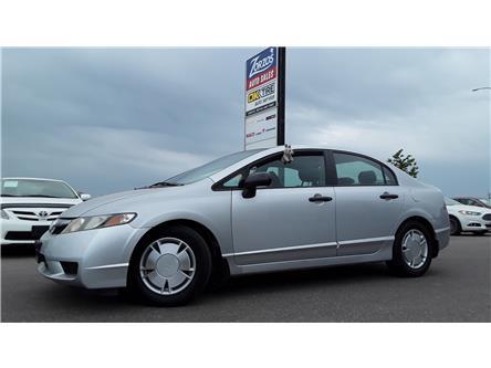 2011 Honda Civic DX-G (Stk: P846) in Brandon - Image 1 of 22