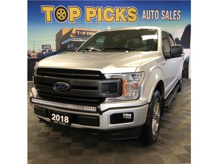 2018 Ford F-150  (Stk: D65048) in NORTH BAY - Image 1 of 29
