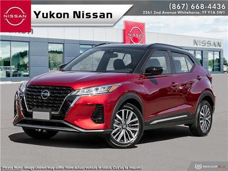 2021 Nissan Kicks SR (Stk: 21K4382) in Whitehorse - Image 1 of 23