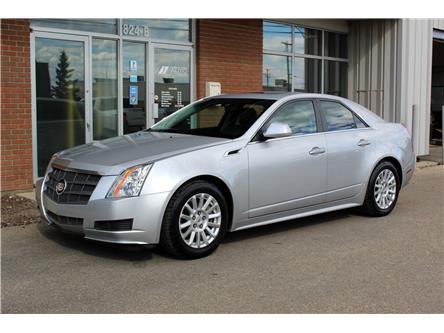 2011 Cadillac CTS 3.0L (Stk: 143153) in Saskatoon - Image 1 of 21
