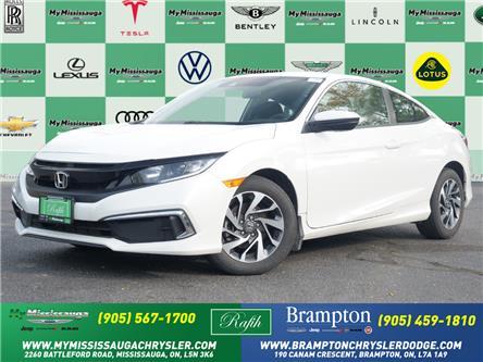 2020 Honda Civic LX (Stk: 1752) in Mississauga - Image 1 of 20