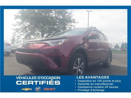 2018 Toyota RAV4  (Stk: C21028B) in Sainte-Julie - Image 1 of 17