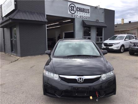 2009 Honda Civic DX-G (Stk: ) in Winnipeg - Image 1 of 17