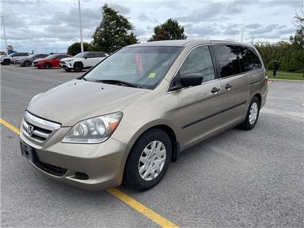 2005 Honda Odyssey LX (Stk: K4640A) in Ottawa - Image 1 of 14