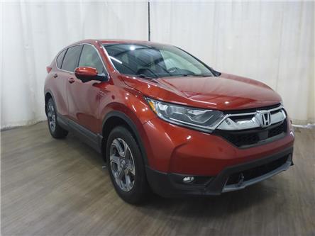 2018 Honda CR-V EX (Stk: 21090925) in Calgary - Image 1 of 30