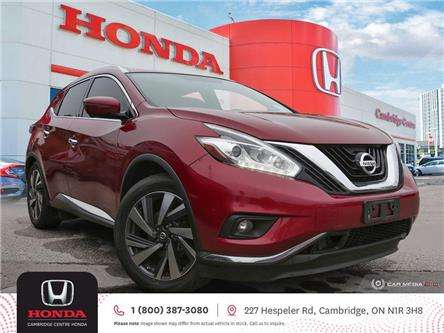 2016 Nissan Murano  (Stk: 21543A) in Cambridge - Image 1 of 27