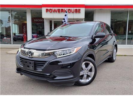 2020 Honda HR-V LX (Stk: E-2583) in Brockville - Image 1 of 25