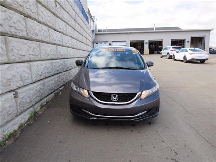 2015 Honda Civic Sedan EX (Stk: D10844PA) in Fredericton - Image 1 of 22