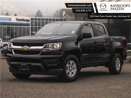2020 Chevrolet Colorado WT (Stk: EM112A) in Kamloops - Image 1 of 32
