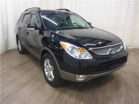 2011 Hyundai Veracruz GLS (Stk: 21083071) in Calgary - Image 1 of 30