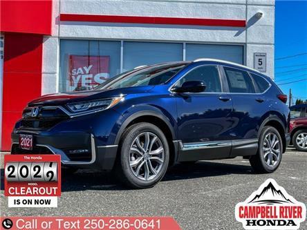 2021 Honda CR-V Touring (Stk: R21410) in Campbell River - Image 1 of 22