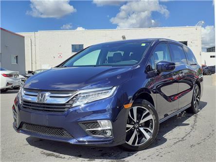 2020 Honda Odyssey Touring (Stk: 17-P6248) in Ottawa - Image 1 of 26