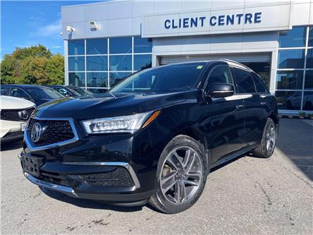 2017 Acura MDX Technology Package (Stk: 15-19745A) in Ottawa - Image 1 of 20