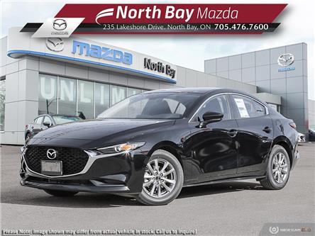 2021 Mazda Mazda3 GX (Stk: 21252) in North Bay - Image 1 of 23