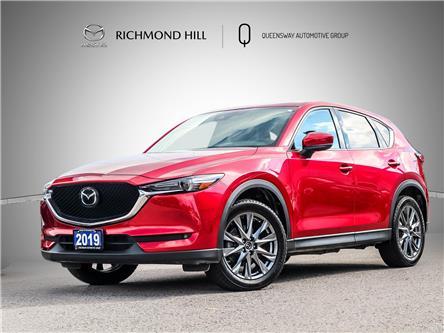 2019 Mazda CX-5 Signature (Stk: P0696) in Richmond Hill - Image 1 of 26