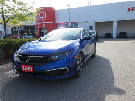 2019 Honda Civic LX (Stk: 29723A) in Ottawa - Image 1 of 13
