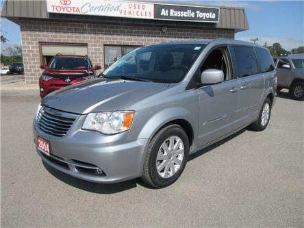 2014 Chrysler Town & Country Touring (Stk: 210952) in Peterborough - Image 1 of 26