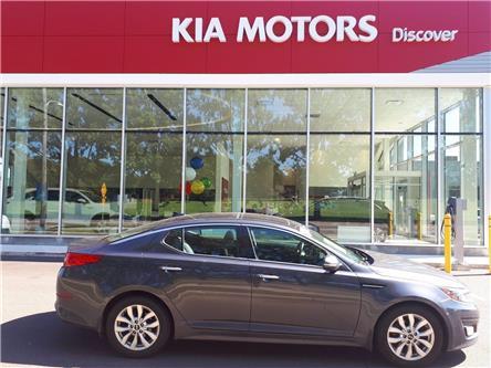 2015 Kia Optima EX (Stk: S7015B) in Charlottetown - Image 1 of 23