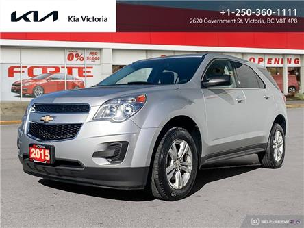 2015 Chevrolet Equinox LS (Stk: SO21-417A) in Victoria - Image 1 of 23