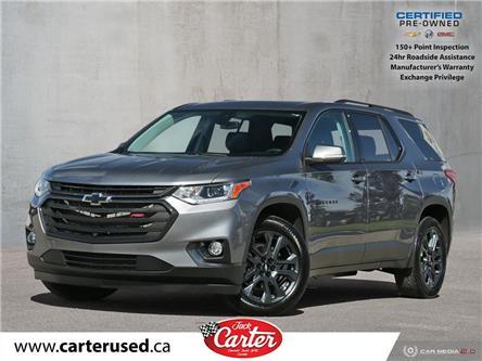 2021 Chevrolet Traverse RS (Stk: 54963U) in Calgary - Image 1 of 28
