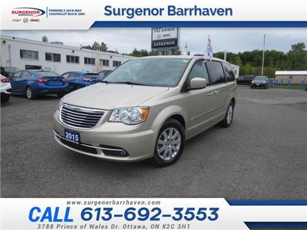 2015 Chrysler Town & Country Touring (Stk: A1886A) in Ottawa - Image 1 of 30