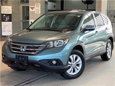 2014 Honda CR-V EX-L (Stk: 23135A) in Kingston - Image 1 of 26