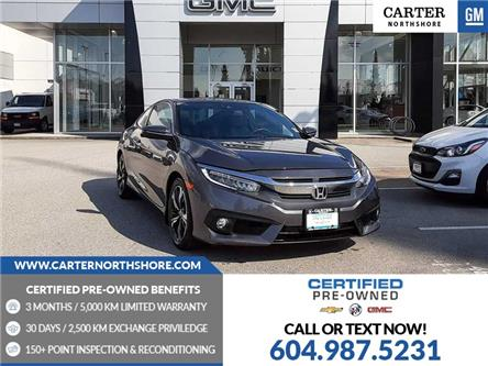 2017 Honda Civic Touring (Stk: 1K50601) in North Vancouver - Image 1 of 26