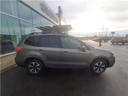 2018 Subaru Forester 2.5i Touring (Stk: 30279A) in Thunder Bay - Image 1 of 12