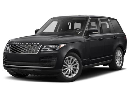 2021 Land Rover Range Rover P525 Westminster (Stk: 21177) in Ottawa - Image 1 of 9