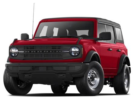 2021 Ford Bronco  (Stk: 21-8680) in Kanata - Image 1 of 3