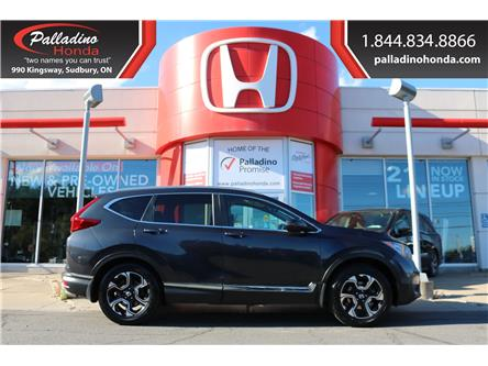 2018 Honda CR-V Touring (Stk: 23361A) in Greater Sudbury - Image 1 of 37