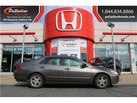 2007 Honda Accord  (Stk: 23448W) in Greater Sudbury - Image 1 of 22