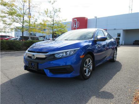 2018 Honda Civic LX (Stk: 29973LL) in Ottawa - Image 1 of 13