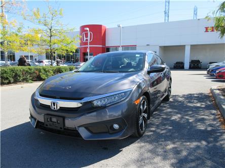 2017 Honda Civic Touring (Stk: SS4326) in Ottawa - Image 1 of 13