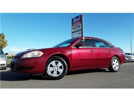2006 Chevrolet Impala LS (Stk: P847) in Brandon - Image 1 of 21