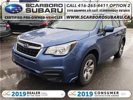 2018 Subaru Forester  (Stk: JH410866) in Scarborough - Image 1 of 18