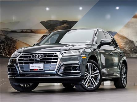 2018 Audi Q5 2.0T Technik (Stk: P4804) in Toronto - Image 1 of 31