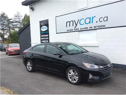 2020 Hyundai Elantra Preferred (Stk: 210845) in Ottawa - Image 1 of 19
